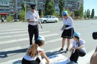 В Камышине прошла акция «По переходу – пешком»