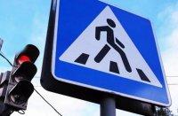 Итоги профилактического мероприятия «Пешеход»