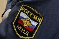 Набор в образовательные учреждения системы МВД РФ