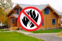 Управление по делам ГОЧС и МП Администрации городского округа – город Камышин информирует