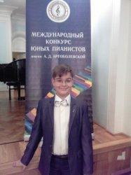 Лев Яковчук