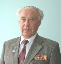 Ю.Ф. Ефременко