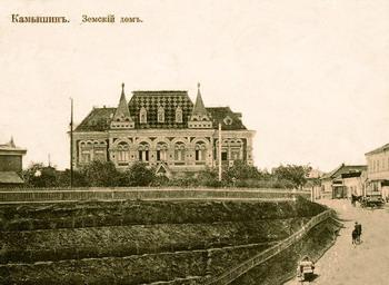 Земской дом (конец 19-го века)