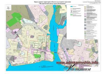 Решение Камышинской городской Думы № 59 от 16.12.2010