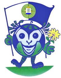 Камышинский туристенок - эмблема камышинского туризма