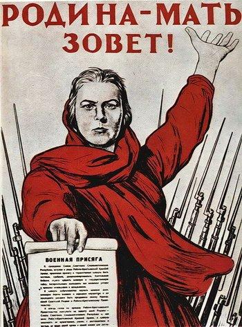 Плакат Родина-мать зовет
