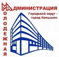 Молодежная администрация (логотип)