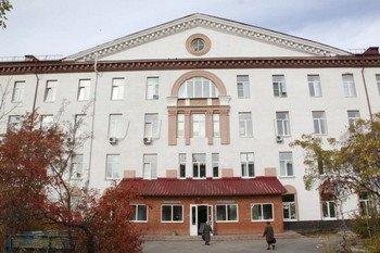 Центральная городская больница