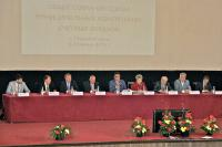 Ежегодное общее собрание Союза муниципальных контрольно-счётных органов