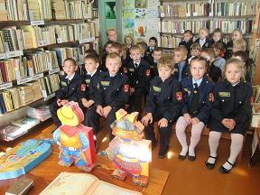 Школьники первых классов