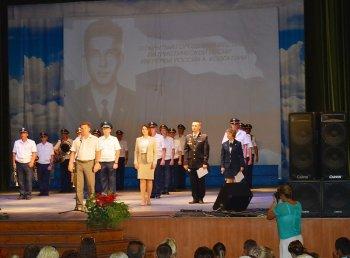 Фестиваль имени Александра Колгатина