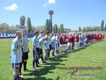 Кубок города по футболу