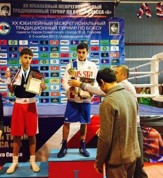 Соревнования по боксу