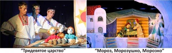 Театр кукол Калейдоскоп