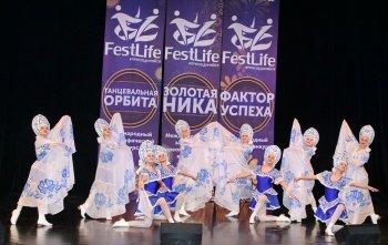 На фестивале в г.Волгограде