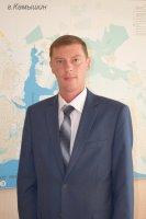 И.о. Главы городского округа - город Камышин Д.А. Резвов