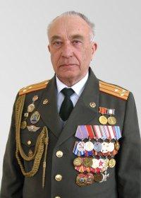 Ефременко Юрий Феодосьевич